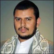 Abdul-Malik al-Houthi