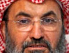 Abd al-Rahman bin 'Umayr al-Nu'aymi